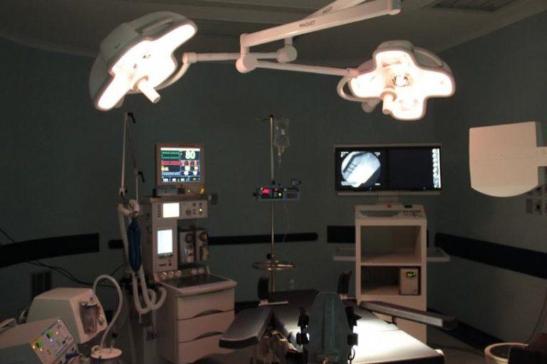 Equipamentos Sala Cirúrgica